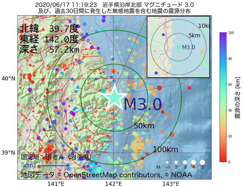 地震震源マップ:2020年06月17日 11時19分 岩手県沿岸北部でM3.0の地震