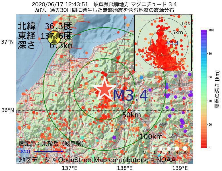 地震震源マップ:2020年06月17日 12時43分 岐阜県飛騨地方でM3.4の地震