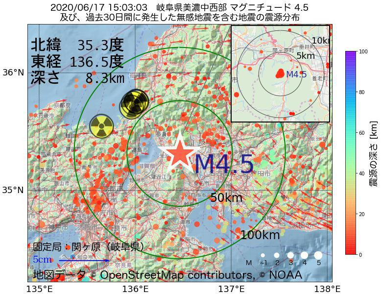 地震震源マップ:2020年06月17日 15時03分 岐阜県美濃中西部でM4.5の地震