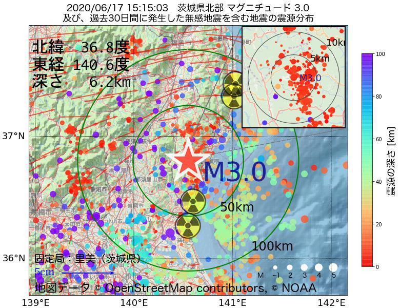 地震震源マップ:2020年06月17日 15時15分 茨城県北部でM3.0の地震