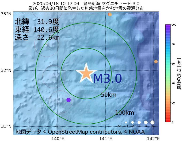 地震震源マップ:2020年06月18日 10時12分 鳥島近海でM3.0の地震