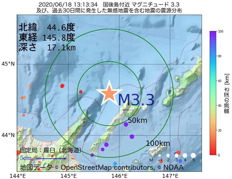 地震震源マップ:2020年06月18日 13時13分 国後島付近でM3.3の地震