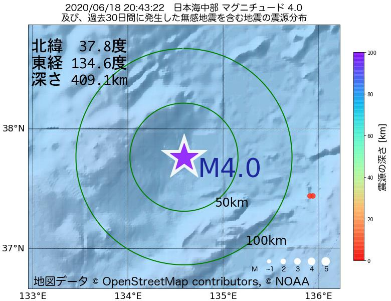 地震震源マップ:2020年06月18日 20時43分 日本海中部でM4.0の地震