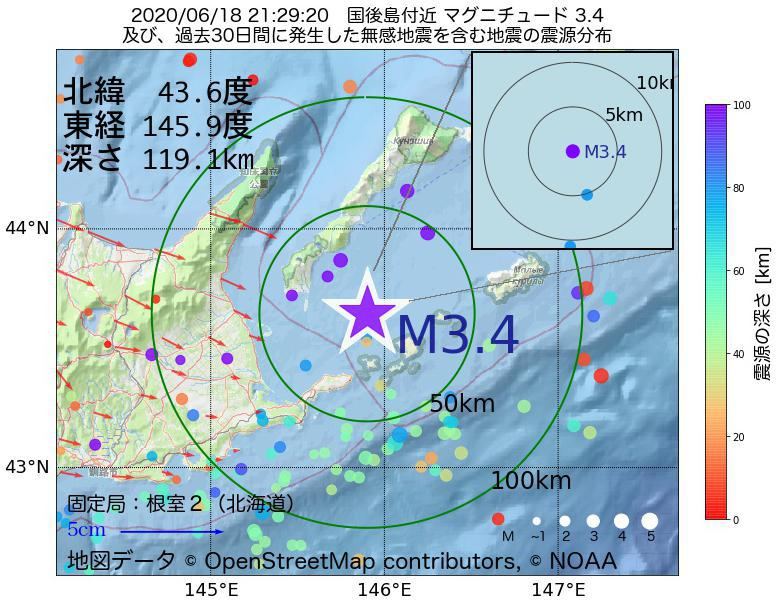 地震震源マップ:2020年06月18日 21時29分 国後島付近でM3.4の地震