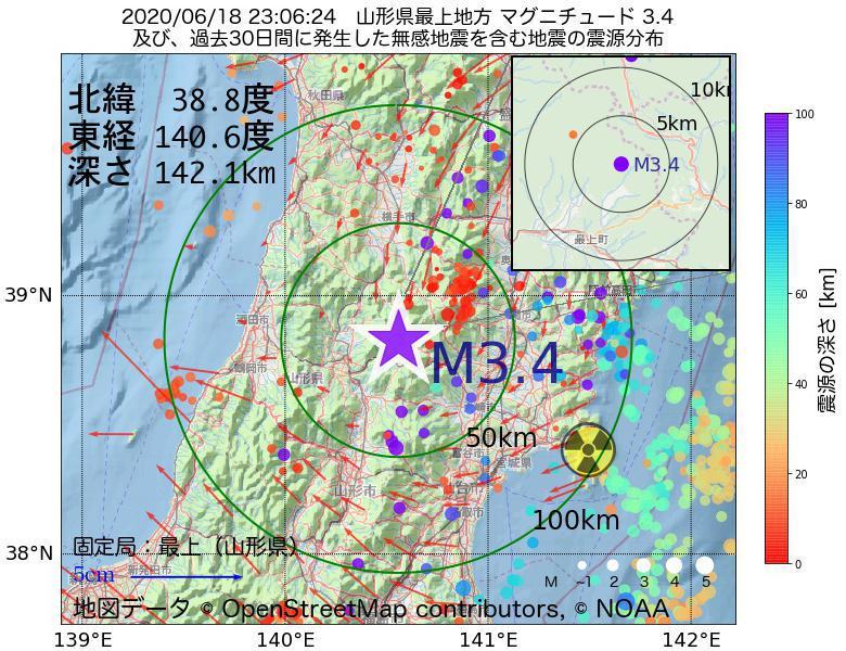 地震震源マップ:2020年06月18日 23時06分 山形県最上地方でM3.4の地震