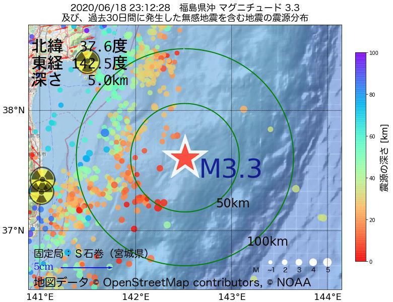 地震震源マップ:2020年06月18日 23時12分 福島県沖でM3.3の地震