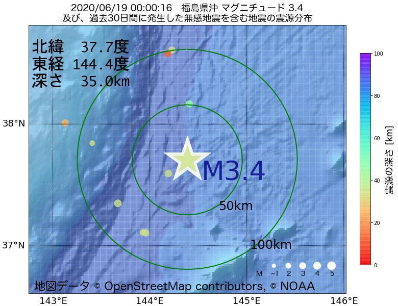 地震震源マップ:2020年06月19日 00時00分 福島県沖でM3.4の地震