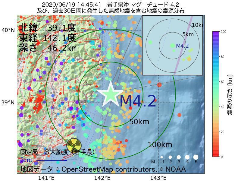 地震震源マップ:2020年06月19日 14時45分 岩手県沖でM4.2の地震