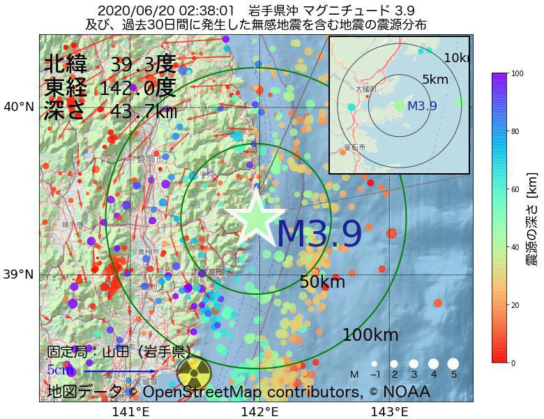 地震震源マップ:2020年06月20日 02時38分 岩手県沖でM3.9の地震