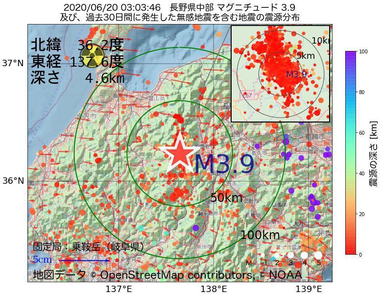 地震震源マップ:2020年06月20日 03時03分 長野県中部でM3.9の地震