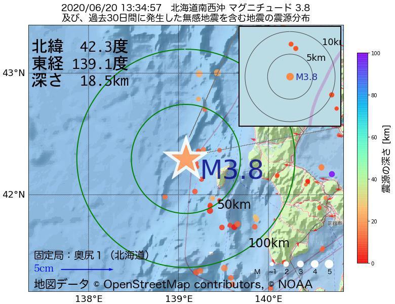 地震震源マップ:2020年06月20日 13時34分 北海道南西沖でM3.8の地震
