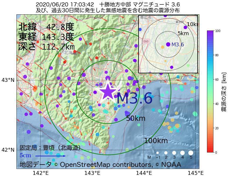 地震震源マップ:2020年06月20日 17時03分 十勝地方中部でM3.6の地震