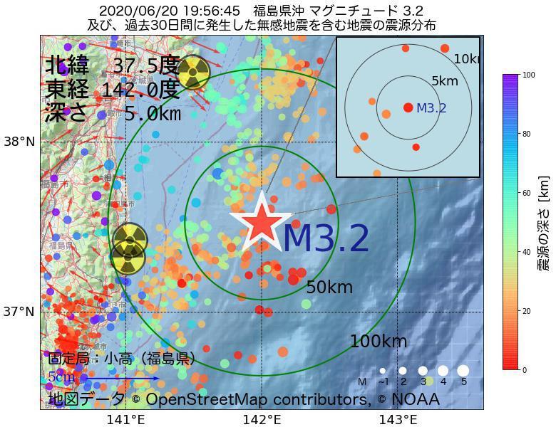 地震震源マップ:2020年06月20日 19時56分 福島県沖でM3.2の地震