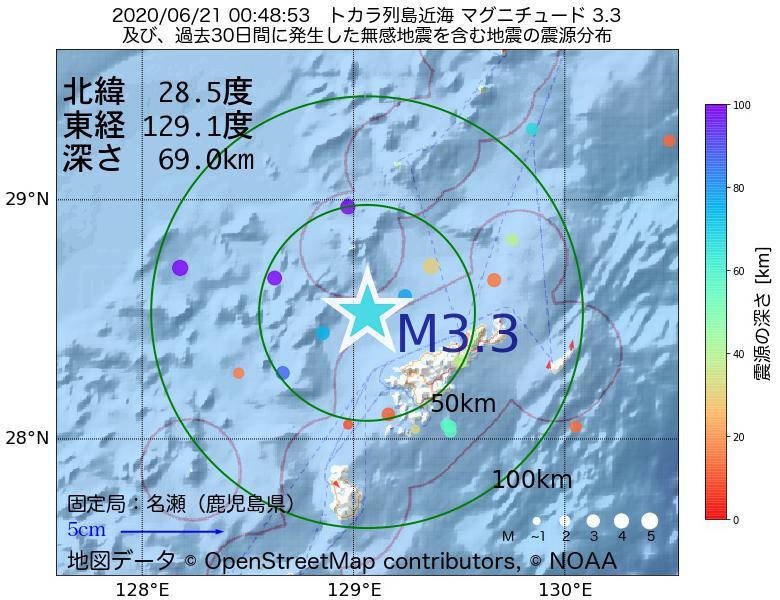 地震震源マップ:2020年06月21日 00時48分 トカラ列島近海でM3.3の地震