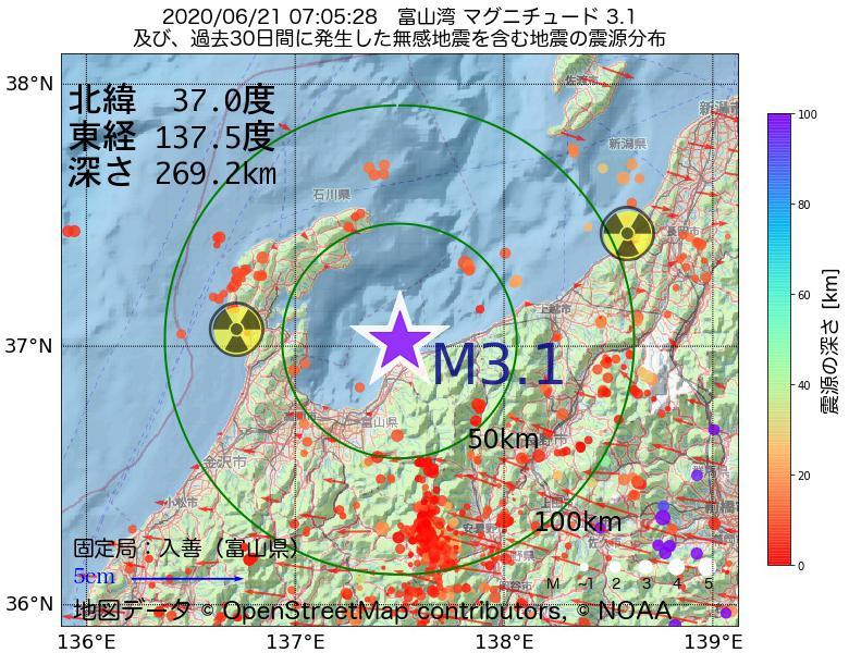 地震震源マップ:2020年06月21日 07時05分 富山湾でM3.1の地震