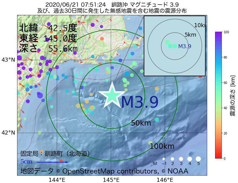 地震震源マップ:2020年06月21日 07時51分 釧路沖でM3.9の地震