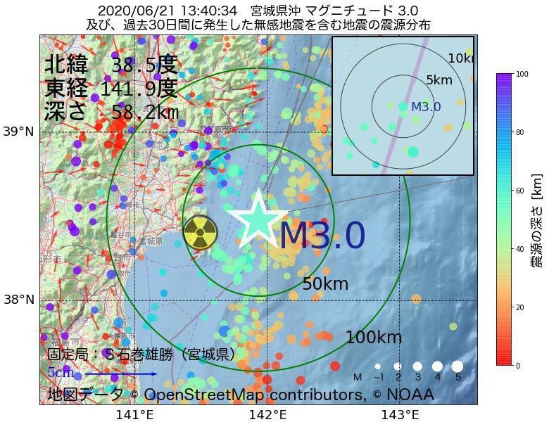 地震震源マップ:2020年06月21日 13時40分 宮城県沖でM3.0の地震