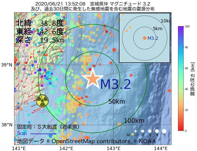 地震震源マップ:2020年06月21日 13時52分 宮城県沖でM3.2の地震