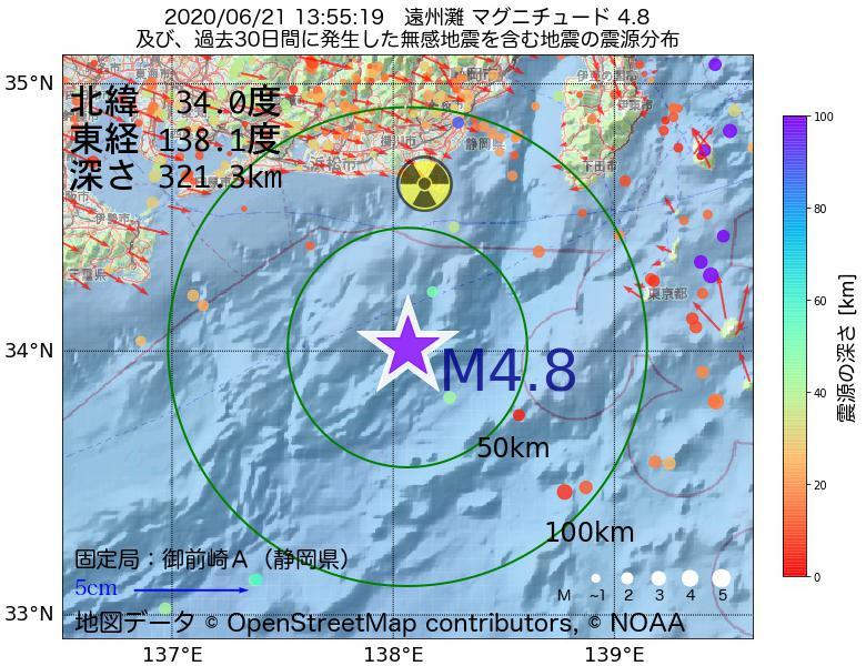 地震震源マップ:2020年06月21日 13時55分 遠州灘でM4.8の地震