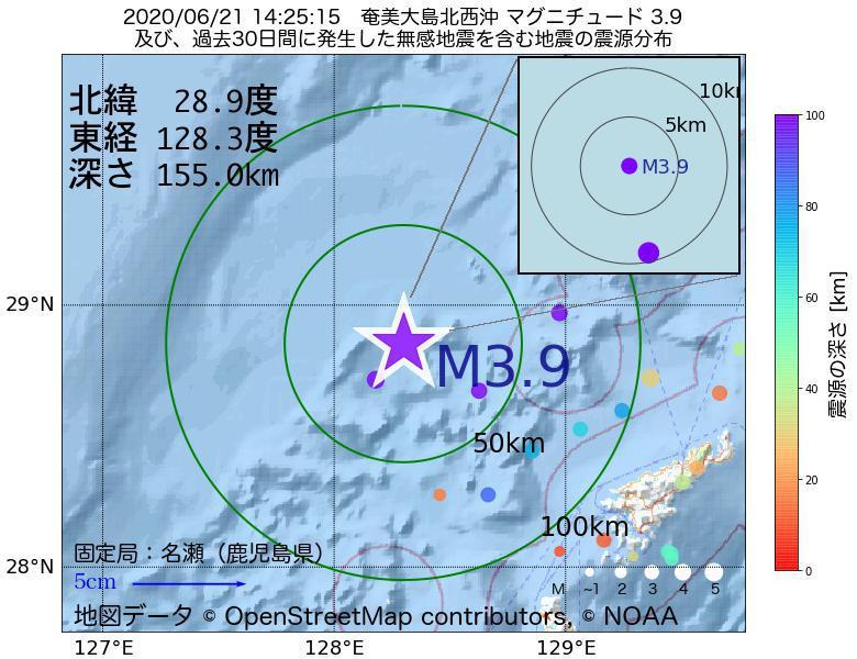 地震震源マップ:2020年06月21日 14時25分 奄美大島北西沖でM3.9の地震