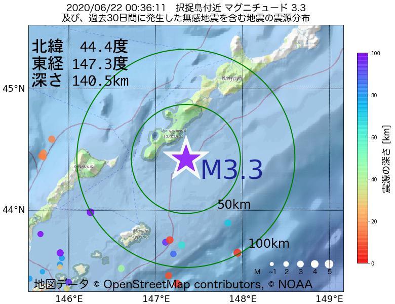 地震震源マップ:2020年06月22日 00時36分 択捉島付近でM3.3の地震