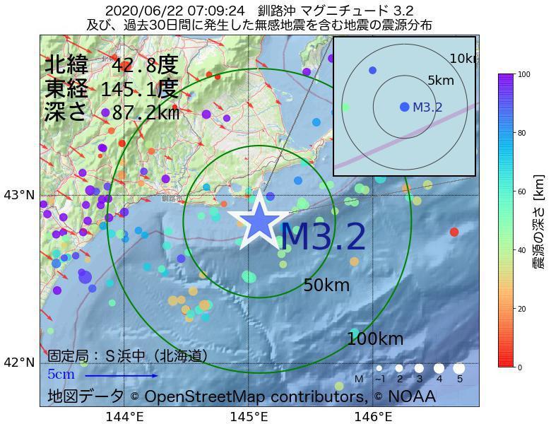 地震震源マップ:2020年06月22日 07時09分 釧路沖でM3.2の地震