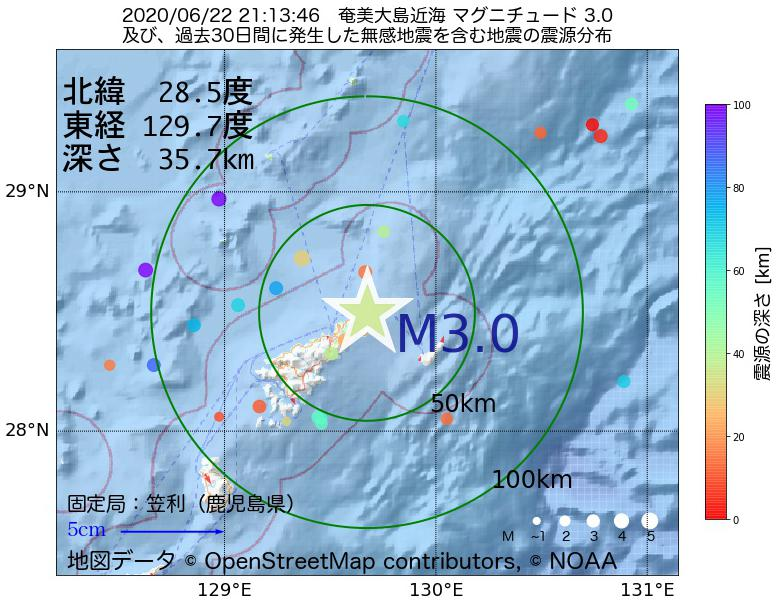 地震震源マップ:2020年06月22日 21時13分 奄美大島近海でM3.0の地震