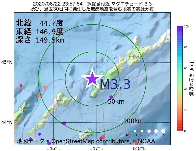 地震震源マップ:2020年06月22日 23時57分 択捉島付近でM3.3の地震