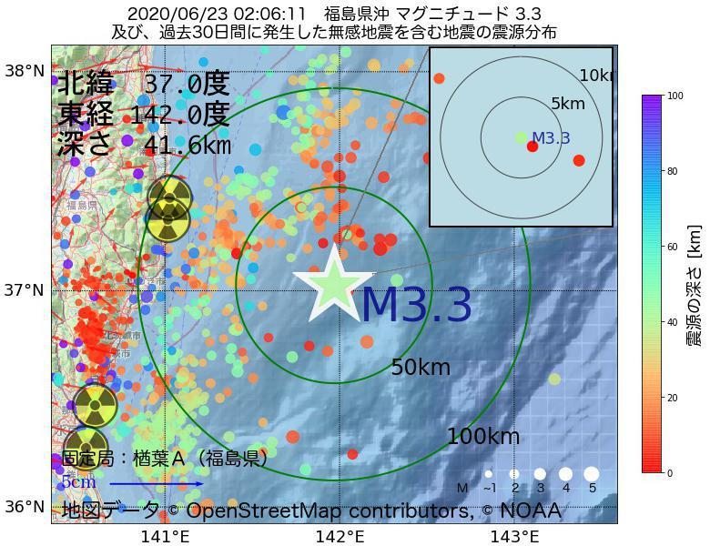地震震源マップ:2020年06月23日 02時06分 福島県沖でM3.3の地震