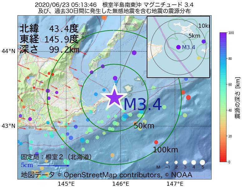 地震震源マップ:2020年06月23日 05時13分 根室半島南東沖でM3.4の地震