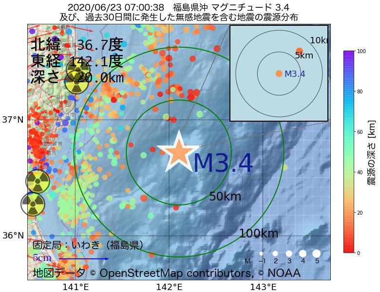地震震源マップ:2020年06月23日 07時00分 福島県沖でM3.4の地震