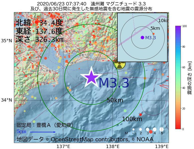 地震震源マップ:2020年06月23日 07時37分 遠州灘でM3.3の地震