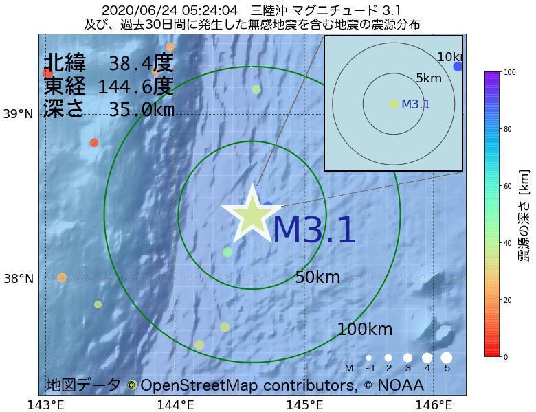 地震震源マップ:2020年06月24日 05時24分 三陸沖でM3.1の地震