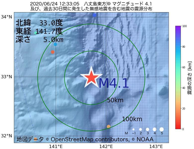 地震震源マップ:2020年06月24日 12時33分 八丈島東方沖でM4.1の地震