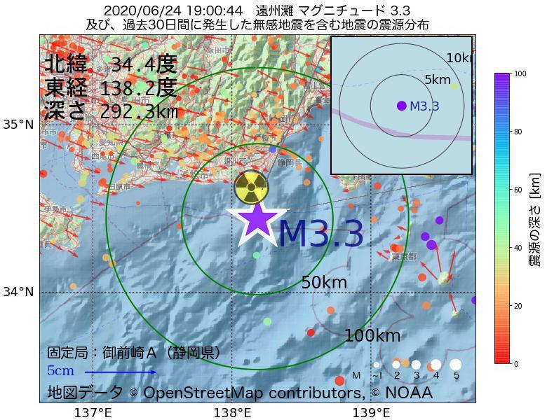地震震源マップ:2020年06月24日 19時00分 遠州灘でM3.3の地震