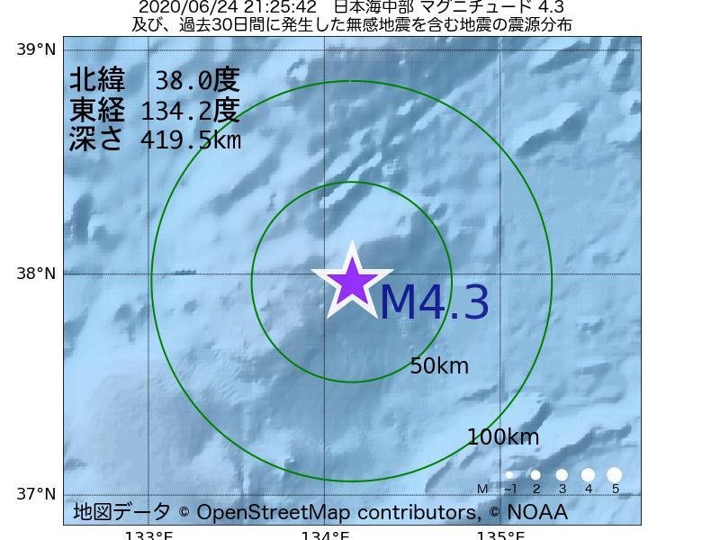 地震震源マップ:2020年06月24日 21時25分 日本海中部でM4.3の地震