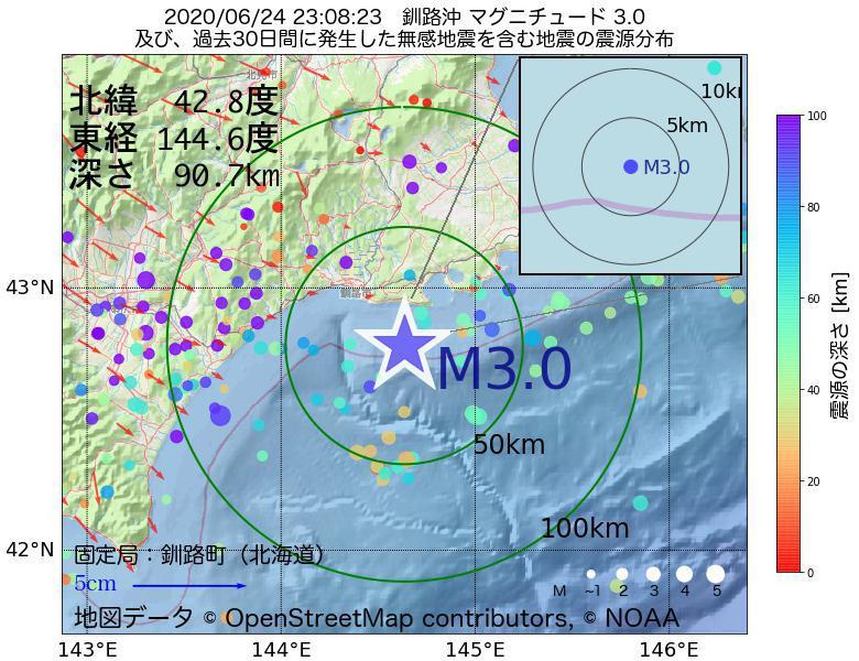 地震震源マップ:2020年06月24日 23時08分 釧路沖でM3.0の地震