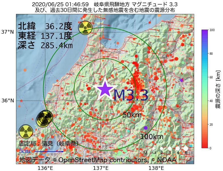 地震震源マップ:2020年06月25日 01時46分 岐阜県飛騨地方でM3.3の地震