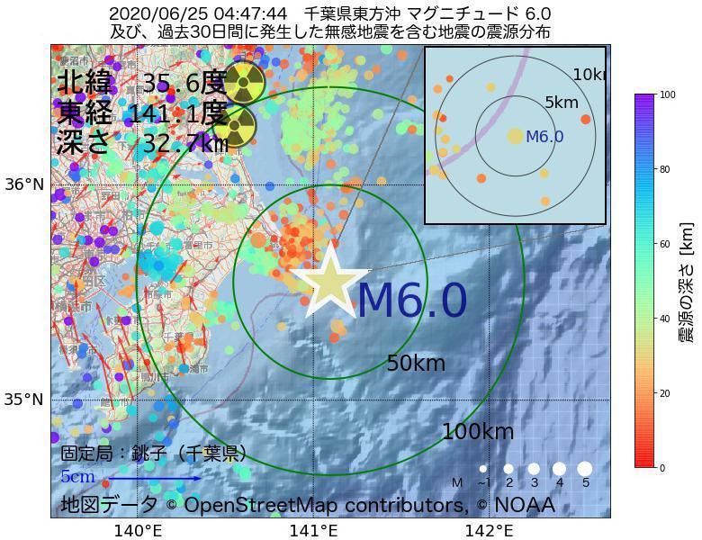 地震震源マップ:2020年06月25日 04時47分 千葉県東方沖でM6.0の地震