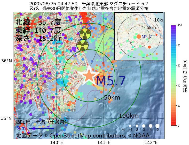 地震震源マップ:2020年06月25日 04時47分 千葉県北東部でM5.7の地震