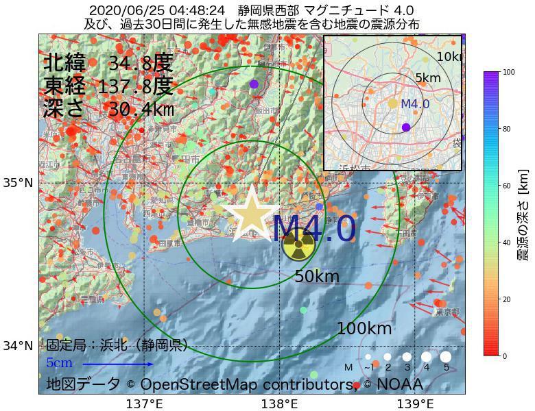 地震震源マップ:2020年06月25日 04時48分 静岡県西部でM4.0の地震