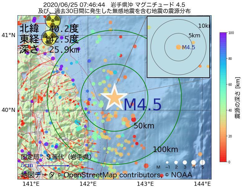 地震震源マップ:2020年06月25日 07時46分 岩手県沖でM4.5の地震