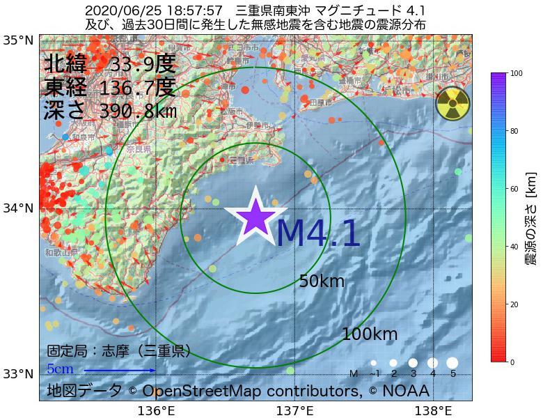 地震震源マップ:2020年06月25日 18時57分 三重県南東沖でM4.1の地震