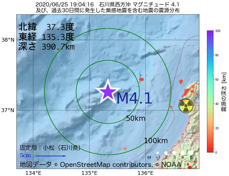 地震震源マップ:2020年06月25日 19時04分 石川県西方沖でM4.1の地震