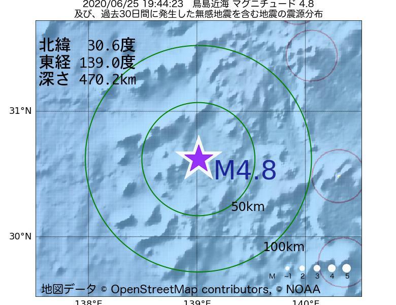 地震震源マップ:2020年06月25日 19時44分 鳥島近海でM4.8の地震