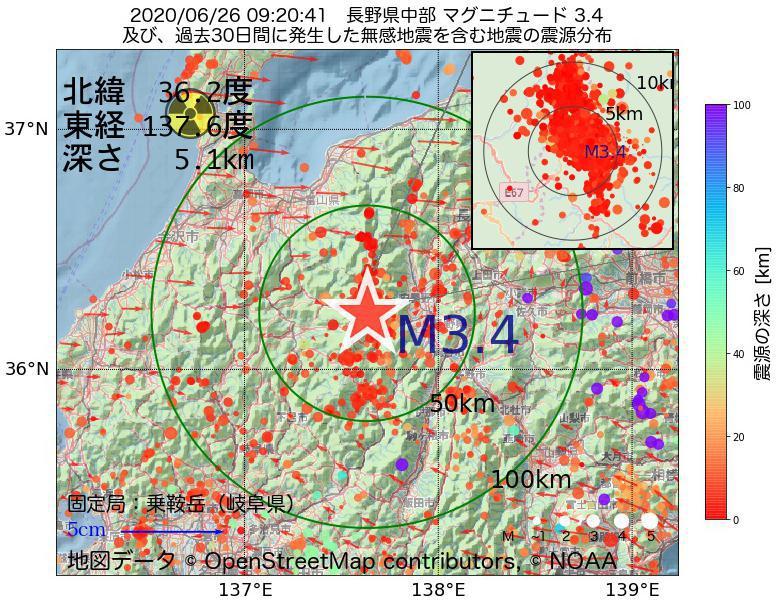 地震震源マップ:2020年06月26日 09時20分 長野県中部でM3.4の地震
