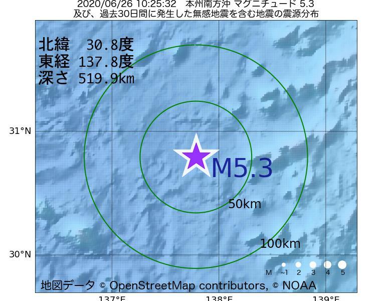 地震震源マップ:2020年06月26日 10時25分 本州南方沖でM5.3の地震
