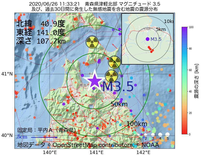 地震震源マップ:2020年06月26日 11時33分 青森県津軽北部でM3.5の地震