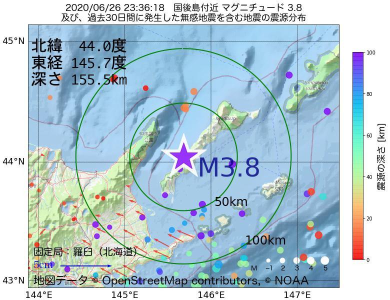 地震震源マップ:2020年06月26日 23時36分 国後島付近でM3.8の地震