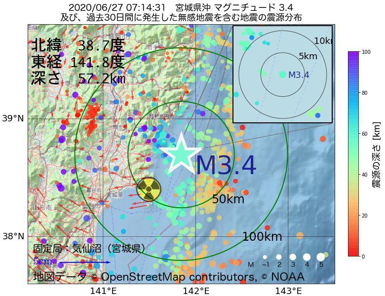 地震震源マップ:2020年06月27日 07時14分 宮城県沖でM3.4の地震